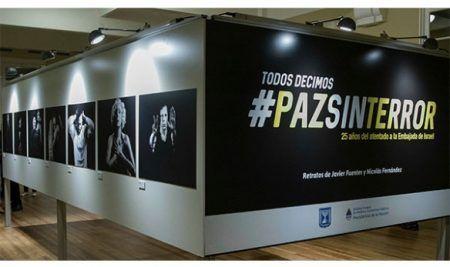 Embajada de Israel: #PazSinTerror